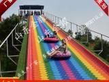 滑出一番新天地 彩虹滑道 彩虹滑梯 七彩滑雪道 景区场地规划