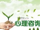 上海长宁区心理咨询师考试培训哪个机构比较好?