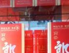 主营【婚宴喜酒】批发及零售 【茶叶 茶具 礼品】