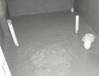 高新区防水补漏高新区阳台屋面屋顶防水厨房卫生间防水堵漏