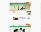 SEO优化,网站推广,手机,微商城,分销网站建设!