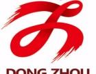 重庆市大渡口区重钢技校篮球培训中考体育培训