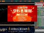 个股期权直播室开发搭建上海搭建电话