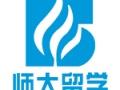 河北师范大学 小语种培训