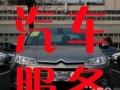 新乡租车 、鸿桥汽租值得选择、自驾、商务