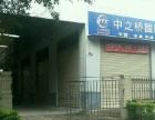 出租香洲南屏仓库
