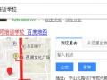 杭州一级建造师培训通过率,学校哪里好