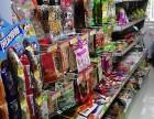 成熟小区盈利中超市转让