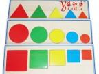 木制玩具蒙氏教具3件套儿童玩具几何形状板早教益智玩具益知乐