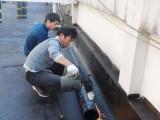 无锡新区地下室防漏无锡新区房顶渗水补漏平台防水