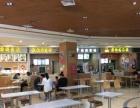 洪湖购物公园黄焖鸡米饭