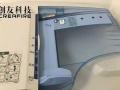 理光MPC2050低端价格性能超群彩色复印打印扫描