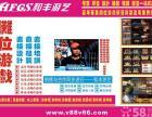 和丰游艺金装2015型号:嘉年华摊位游戏