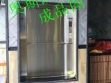 汕头奥斯凯传菜电梯酒店提升机批发价供应总代直销