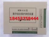 电光 WZBK-6(A)型数字综合保护测控装置 全新正品