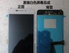 株洲小米魅族华为中兴联想手机换屏维修,软件升级解锁