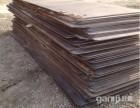 中深厂家 智能铺路钢板海南租用铺路钢板价格 免押金 经济实惠