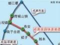 【四川青城山旅游环线上】招商,投产民宿或养老地产
