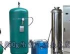 罗定供应大型空气源臭氧发生器臭氧消毒机机械设备