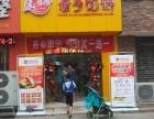 河南郑州麦多馅饼加盟-麦多奇餐饮连锁