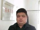 资深法律工作者李云海 擅长医疗、合同、征地纠纷案件