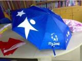 中山太阳伞,中山广告伞,中山雨伞批发