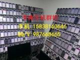 自主研发正版群控系统低价热销中郑州亨弗群控