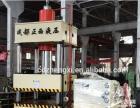 供应四柱液压机、单柱液压机、框式液压机维修改造等