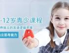 上海浦东青少年英语辅导班哪家好