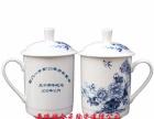 学校校庆纪念茶杯 周年庆典纪念茶杯
