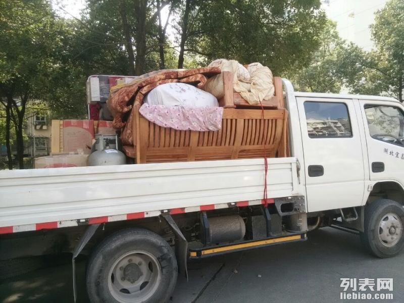 宜昌又发搬家,单位搬迁 家庭搬家 小型搬家空调拆装