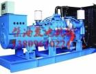 600kw英国帕金斯柴油发电机组购买 维修 保养 租赁