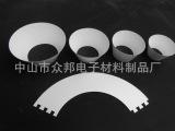 厂家低价反光纸PET白色反光纸LED反射膜 灯具附配件反光纸