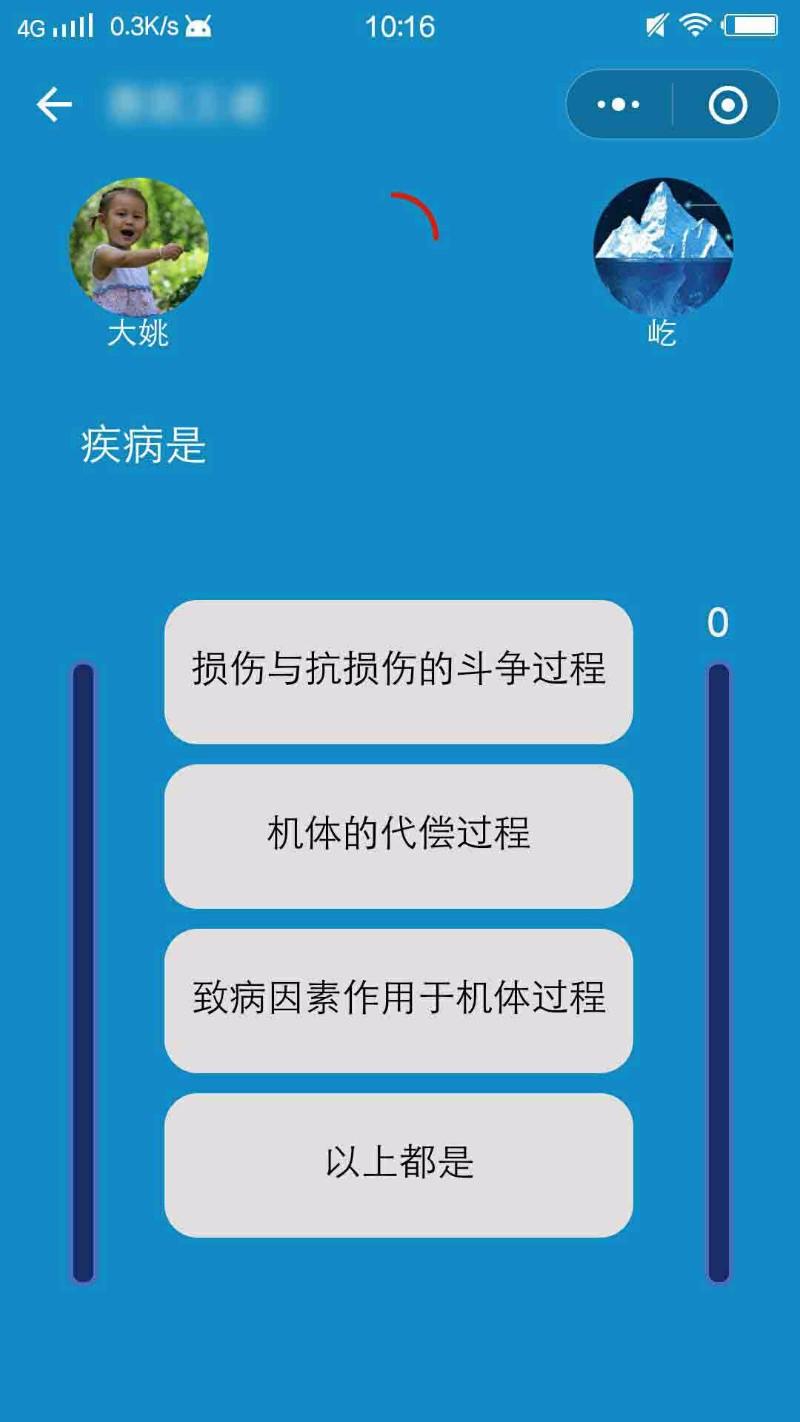 微信答题 答题小程序 知识类答题小程序定制开发