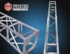 晋城舞台桁架truss架灯光架背景架雷亚架折叠舞台