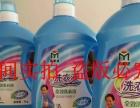 潍坊金美途汽车用品有限公司加盟 洗衣液生产设备