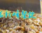 陕西擀面皮肉夹馍汉中米皮凉皮陕西特色小吃技术