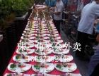 惠州答谢宴西餐按位上、中式围餐、粤式大盆菜上门配送