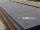 20Mn板料质量