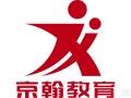 杭州专业中小学辅导机构,小初高学科一对一辅导,提分快!