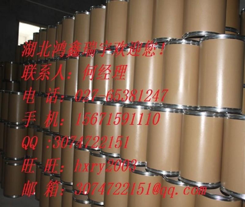 湖北厂家供应(R)-1-(1-萘基)乙胺,原料现货