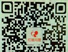 红珊月嫂服务公司(东升店)