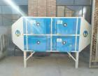 UV工业有机废气处理环保设备光氧化催化箱