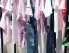 找女装品牌尾货批发的到南宁市鑫晟恒贸易有限公司