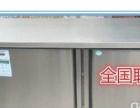 安淇尔玻璃门单温208L冷冻冷藏冰柜/展会专用送取