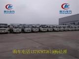 西安今日洒水车 油罐车生产厂家现车资源