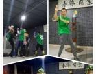 泉州咏春拳公益课 招募学员刺桐咏春工作室