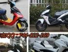 急出售全新摩托车!!好车好价格!