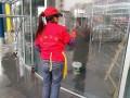 为家庭 单位 别墅 公司 个人提供开荒保洁 玻璃清洗
