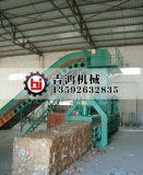 120型废纸打包机价格,湖北立式废纸打包机厂家,吉鸿机械